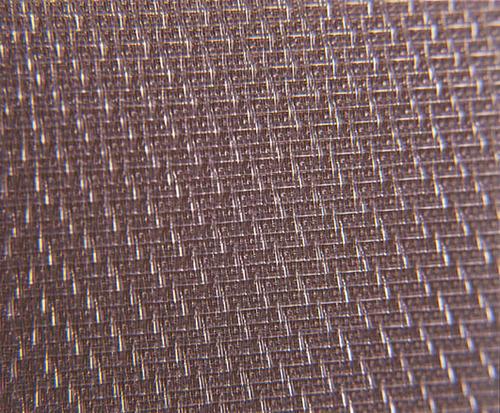 Multifilament Filter Fabric