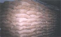Guar Gum Manufacturer, Natural Guar Gum Suppliers, Guar Gum Exporters, Guar Meal  Exporter, Guar Gum