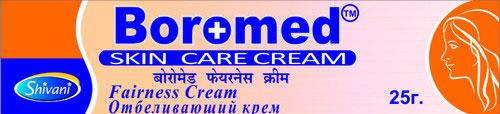 Boromed Skin Fairness Cream