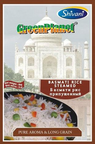 Greenplanet Basmati Rice