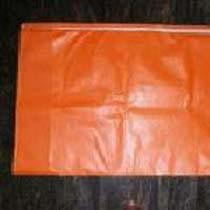 Laminated Bopp Bag