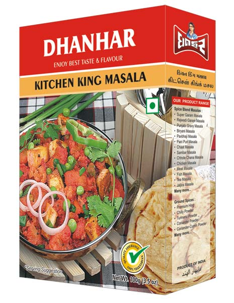 Kitchen king masala kitchen king masala powder for Kitchen king masala