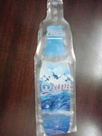 Mineral Water Bottle Shaped Pouch