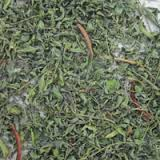 Organic Indigo Leaves (Organic Indigofera Tinctoria)