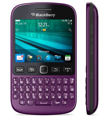 Blackberry Mobile Phone