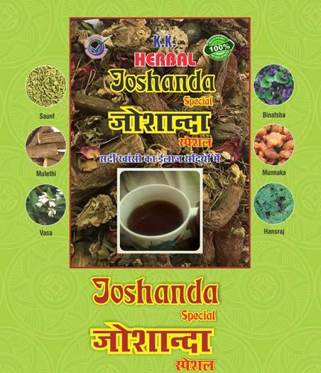 Joshanda