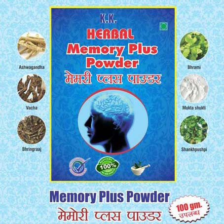 Memory Plus Powder