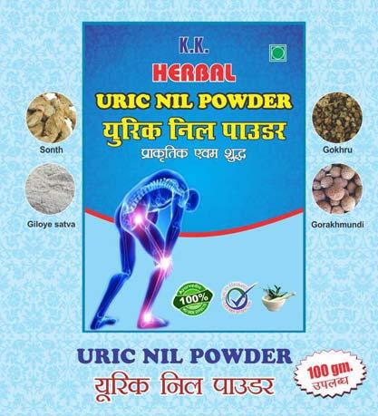 Uric Nil Powder