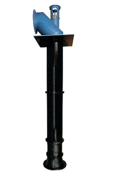 Axial Flow Propeller Pumps : Vertical axial flow pump propeller