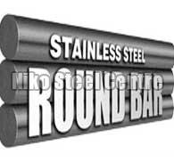 Round Bar - 03