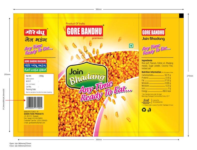 Jain Bhadhang Snacks