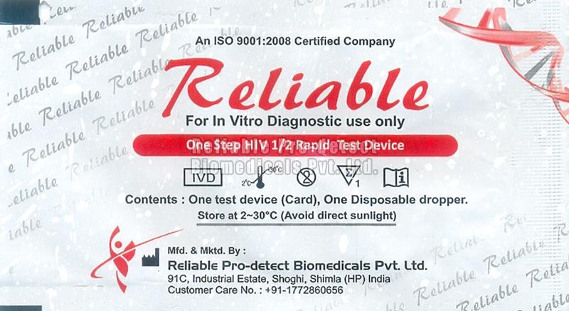 HIV 1 & 2 Testing Kit