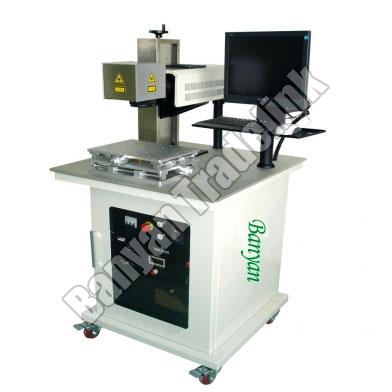 Fiber Laser Marking Machine (I-10-20W)