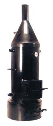 Hot Water Boiler System