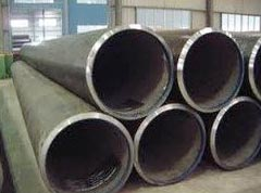 AISI 317L Stainless Steel Seamless Pipes & Tubes