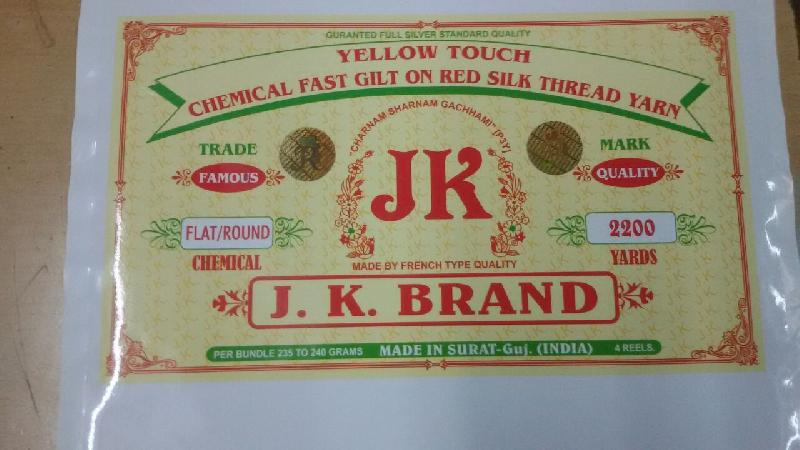 Yellow Touch Jari Thread 04