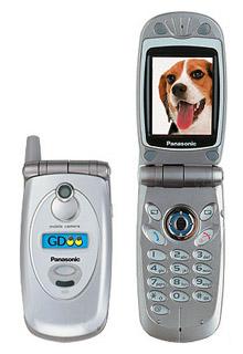 Panasonic GD88 Mobile Phone