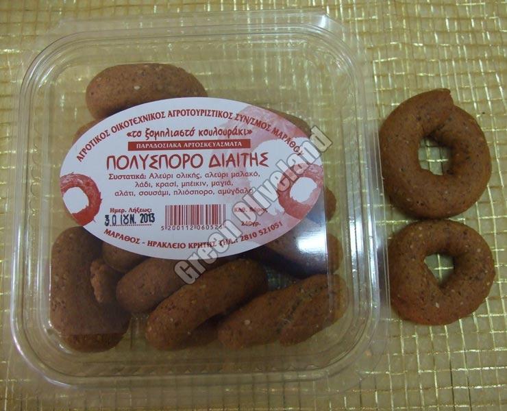 Multiseed Low Calorie Cookies