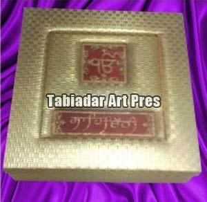 Wedding Saha Chithi