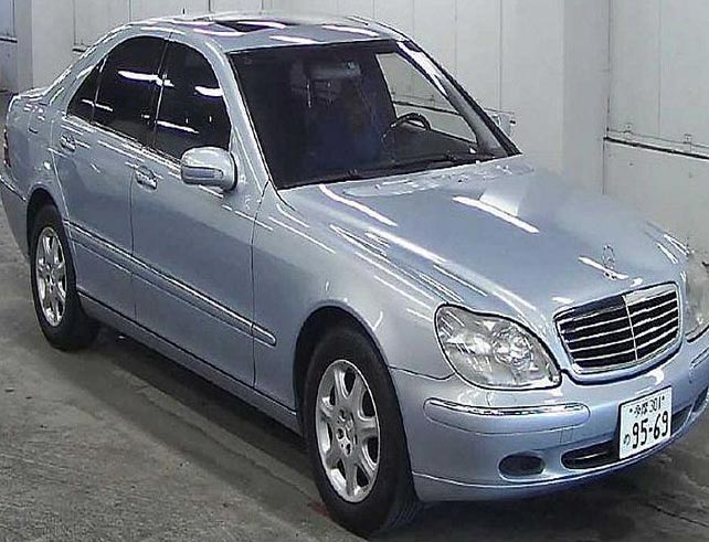 used 2001 mercedes s500 lhd car sky blue 2001 mercedes s500 lhd supplier. Black Bedroom Furniture Sets. Home Design Ideas