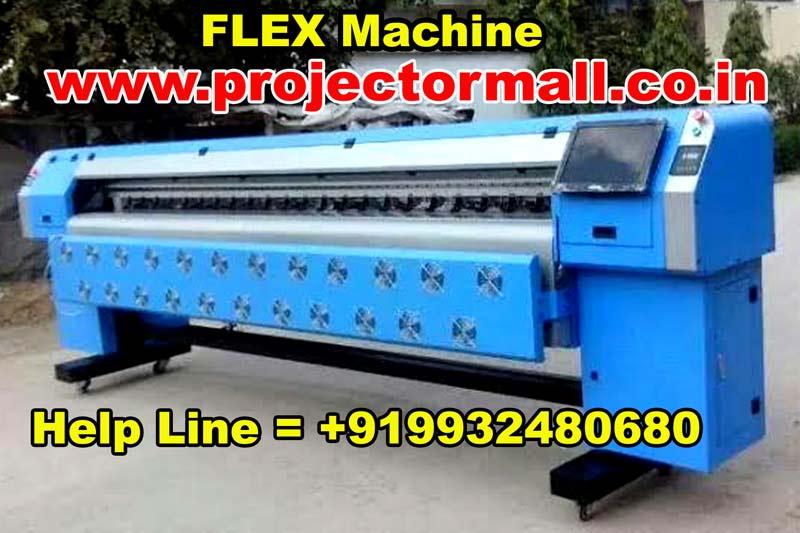 Flex Printing Machines Manufacturer Supplier In Cooch