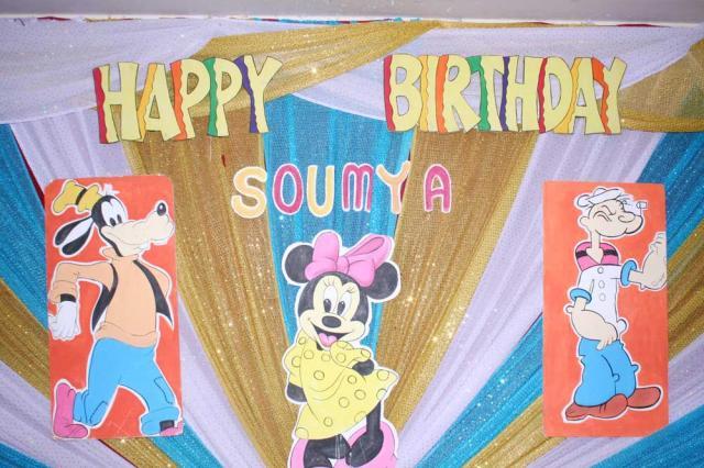 Birthday Banner Decoration