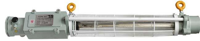 Explosion Proof Tube Light Fittings
