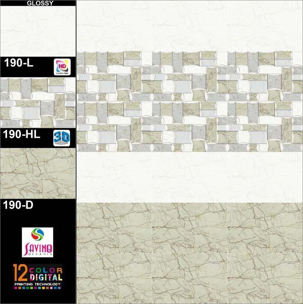 Digital Bathroom Wall Tiles Bathroom Wall Tiles Exporters