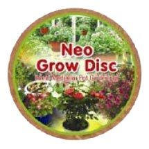 Coco Grow Disc