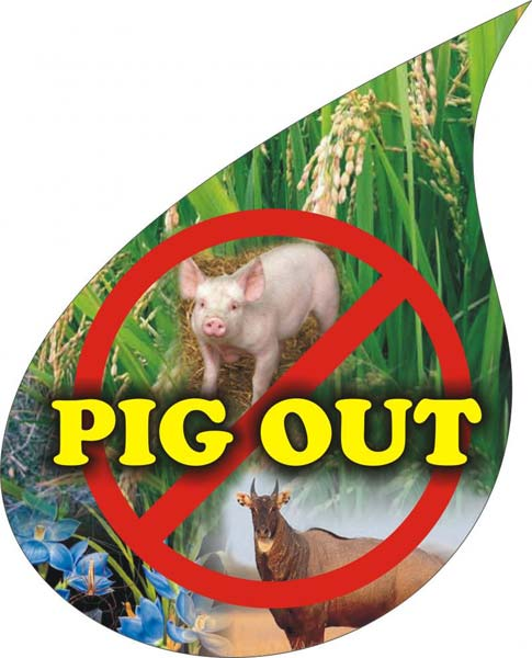 Pig & Nilgai Repellent