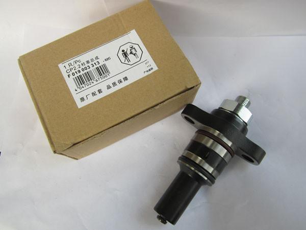 CP2 Pump Plunger