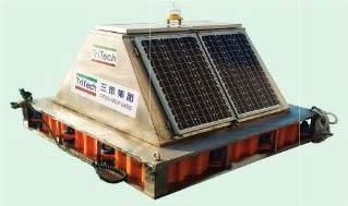 Water Quality Monitoring Platform