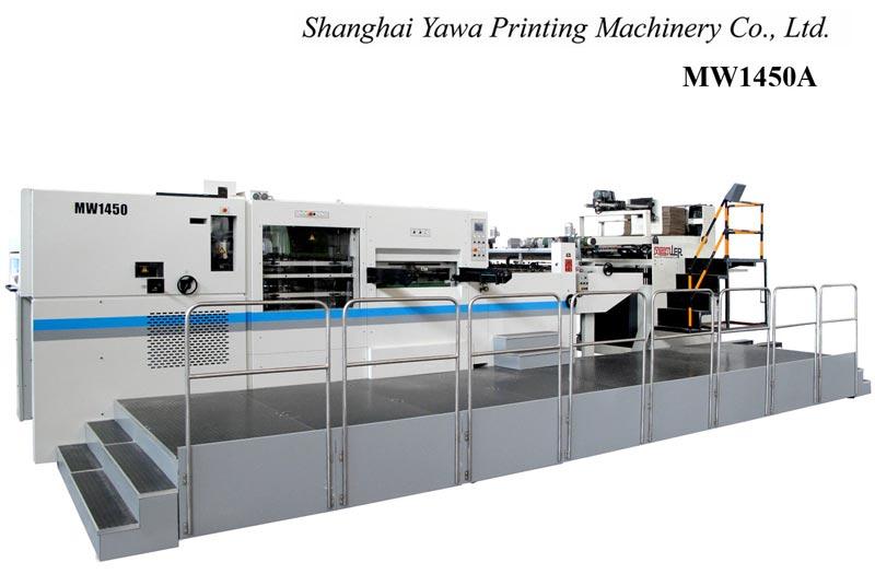 Automatic Die Cutting Machine (MW1450A)