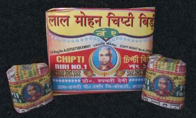 Lal Mohan Chipti Biri No.1