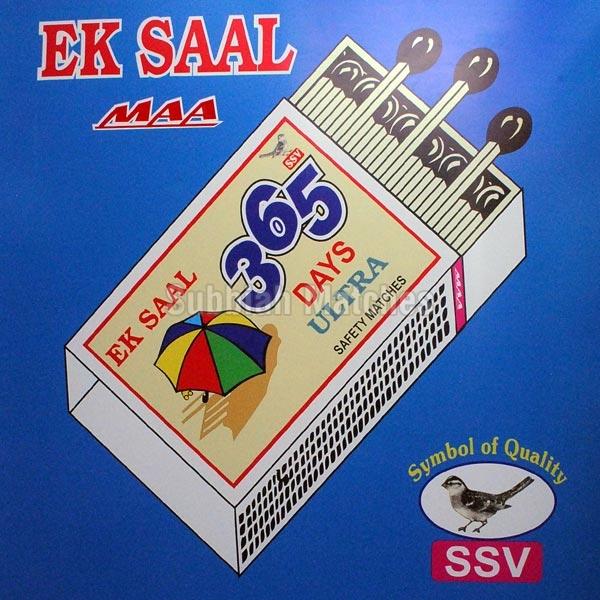 365 Safety Matches=>365 Ultra Safety Matchbox