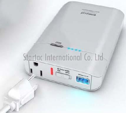 Universal AC Portable Power Bank (AC-12K)