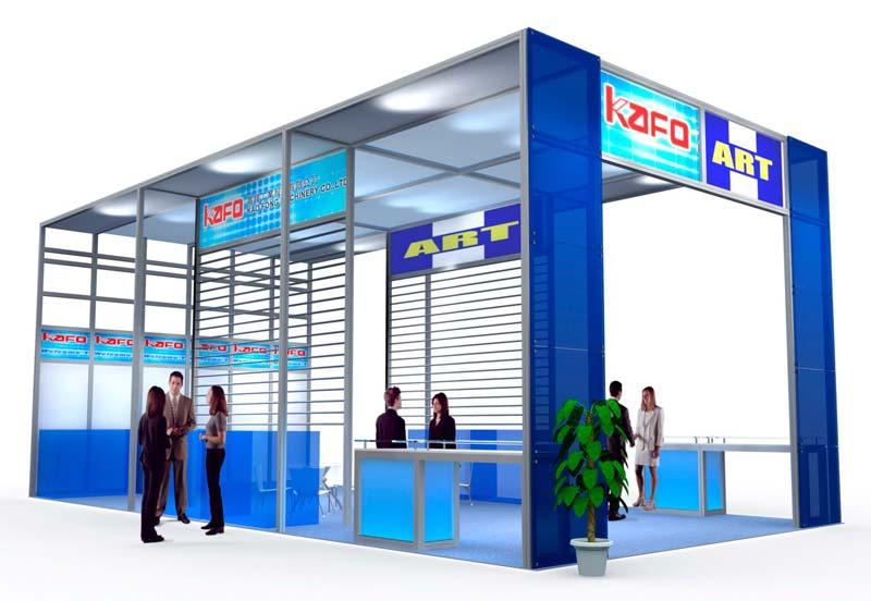 Portable Exhibition Booth (AK-S022)