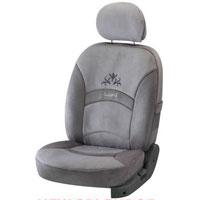 New Splendor Crest Dark L.Grey Car Seat Cover