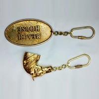 Metal Keychains