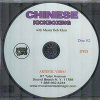 Chinese Kickboxing DVD 02