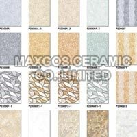 250x330mm Interior Wall Tiles