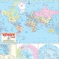 18x23 World Maps
