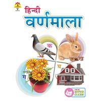 Hindi Varnmala Picture Books