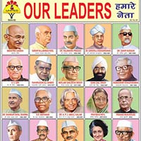 Our Leader Picture Pads