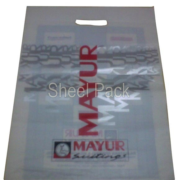 Printed Plastic Bag (06)