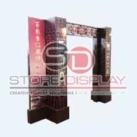 Archway Display Stand