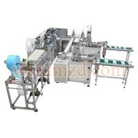 Automatic Disposable Face Making Machine