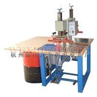 High Frequency Welding Machine (GP4-K21)