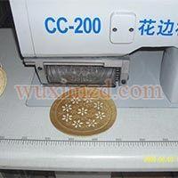 Ultrasonic Lace Sewing Machine (CC-200)