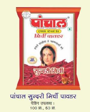 Sundri Red Chilli Powder